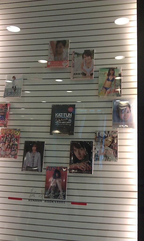 AKB48 之座位惊魂&新华书店里的 AKB48