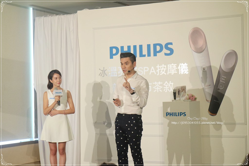 Philips Beauty 冰溫亮眸SPA按摩儀 (8)