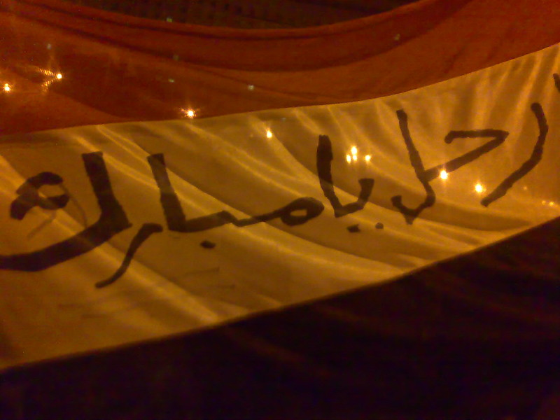 Leave Mubarak on Flag of Egypt