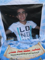Martyr - Mohamed Emad Hussien. Three Bullets on Jan28 in His Chest, Arm and Head