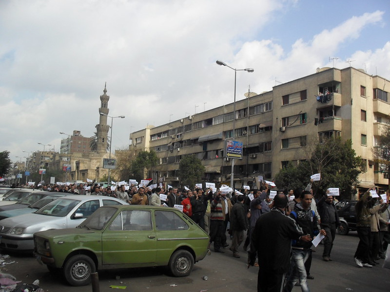 People Marching from Shubra to Tahrir Square to Join the Demonstration