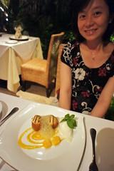 Mozaic - Her Dessert