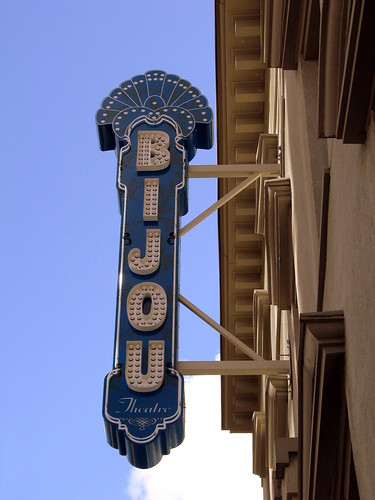 Bijou Theater - Downtown Knoxville