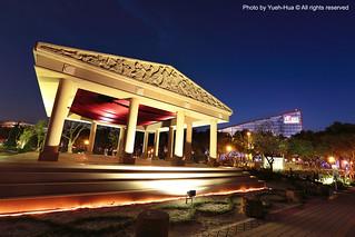 Greek Garden, Fine Arts Park Area │ April 19, 2011