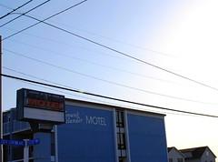 The Islander Motel Vero Beach