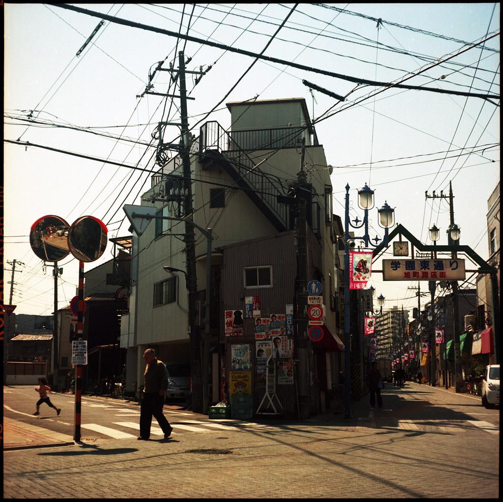 Kita-Senju, Tokyo