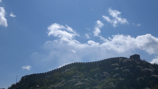 The Great Wall Skyline
