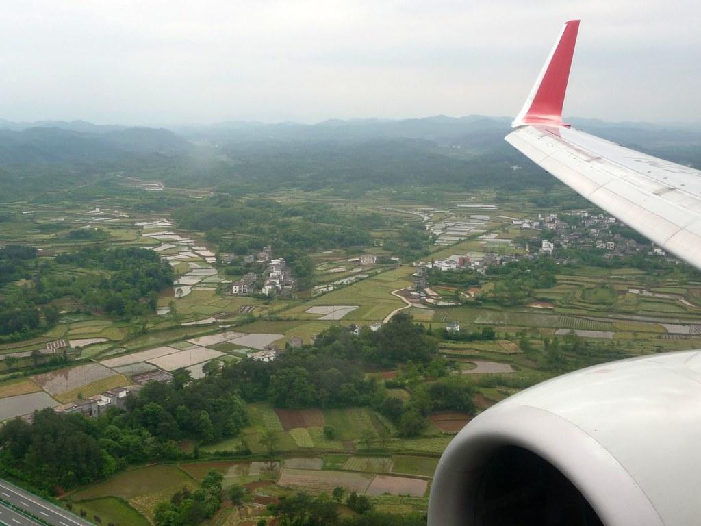 Avis du vol shanghai airlines shanghai huangshan en affaires for Air madagascar vol interieur horaire