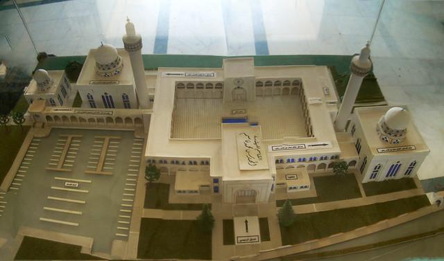 Tombs of Ammar ibn Yasir and Uwais al-Qarni