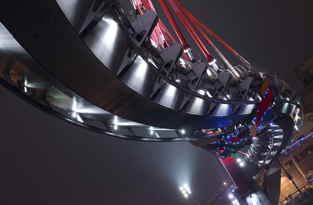 台北彩虹橋