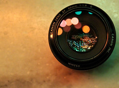 The bokeh capturing device by Mitsun Soni