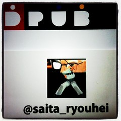 Dpub5 in 東京@豚組しゃぶ庵、開催決定!- 聖地再び… #dpub5 #dpub