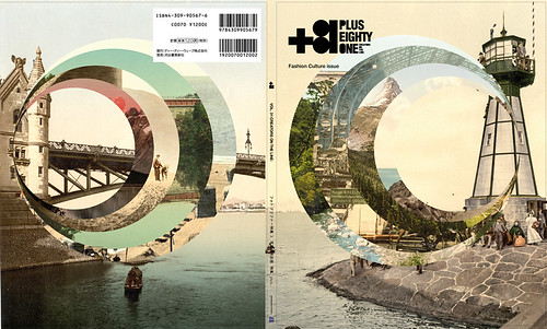 Proposal covers for magazine +81 - not accepted