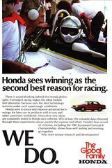 1982 Honda ad