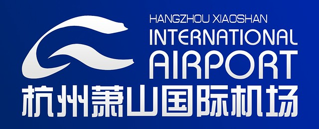 HZ Airport Logo color