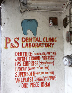 dental clinic 08