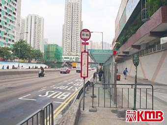 wong-tai-sin-centre-bus-stop