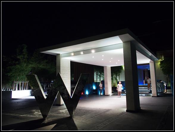 蘇美島飯店推薦 ▎W Retreat Hotel Koh Samui。away spa(下) @ ▌Meiko 愛敗家。甜點。旅行~▌ :: 痞客邦