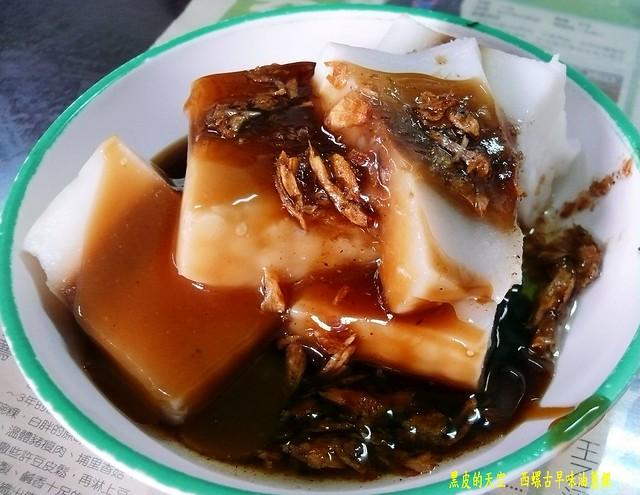 2011 0206西螺古早味油蔥粿001