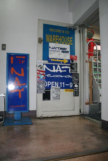 Record shops Tokyo Shinjuku - NAT/WAREHOUSE