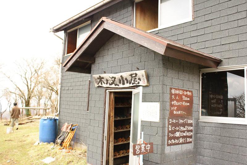 20110429_塔ノ岳(表尾根)_0036