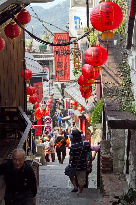 Shuqi Street