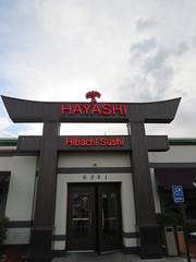 Hayashi Japanese Steakhouse in Albuquerque, New Mexico
