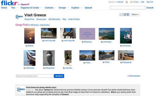 Flickr VisitGreece