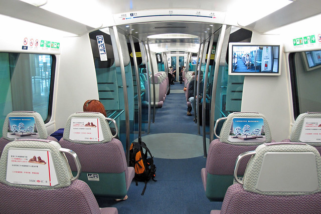 Hong Kong Airport Express H204