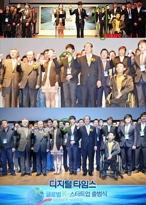 Global K-Startup Program 2012