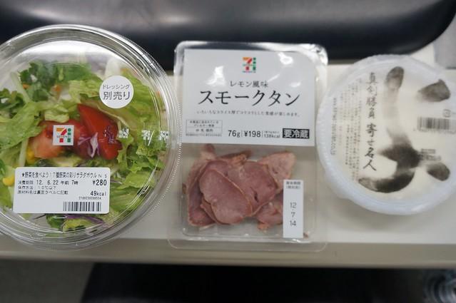 ダイエット10日目昼食