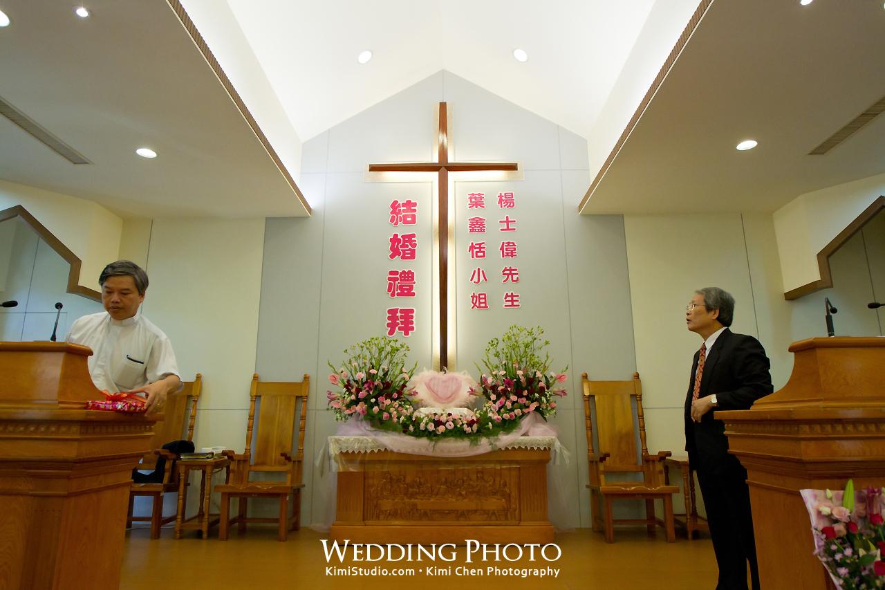 2012.05.25 Wedding-076