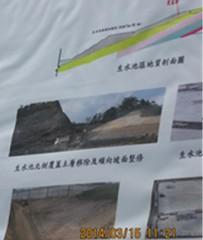 順向坡。來源:蔡雅瀅,台灣蠻野心足生態協會