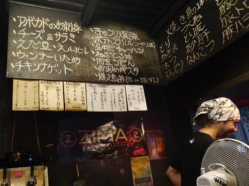 [福生駅東口のバー&焼き鳥 MediaTown