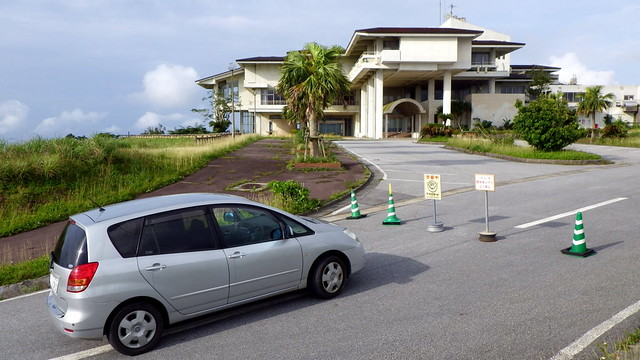 ANOTHER ONE BITES THE DUST --- TOO LATE TO CHECK IN at Okinawa's Latest ABANDONED HOTEL