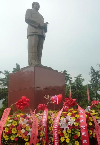 C-Hunan-Shaoshan (43)