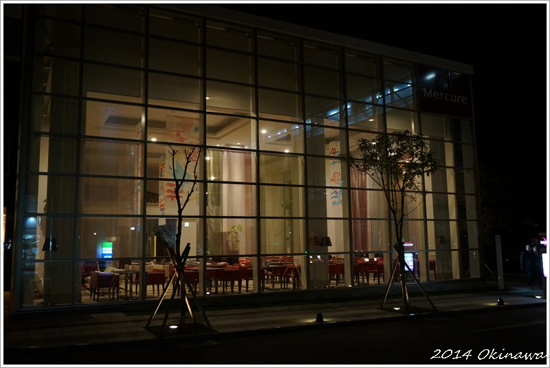 mercure hotel 2.JPG