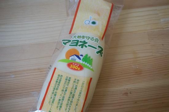 daichi-mayo1