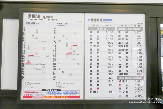 0401D7竹田城跡-1160085