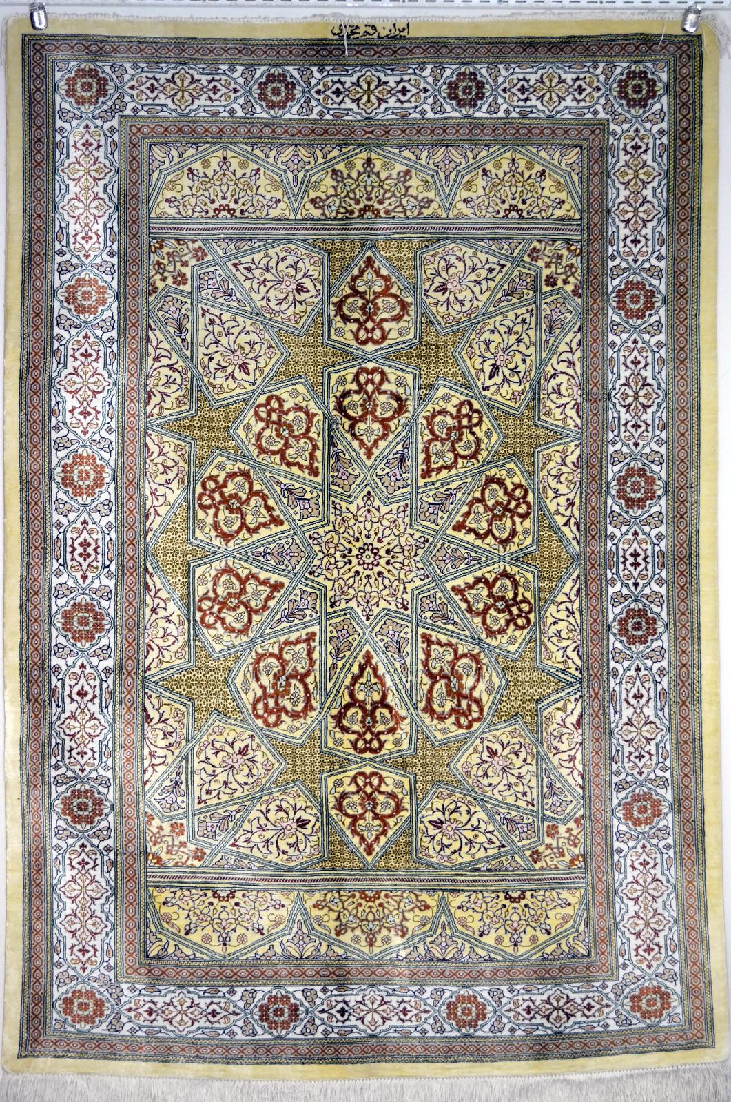 Qum Mohammadi Silk Persian Rug Item Ek 64