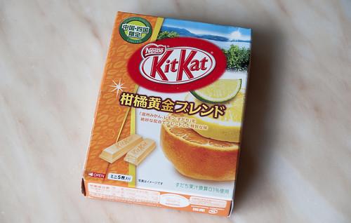 Kit Kat de cítricos de Chugoku y Shikoku