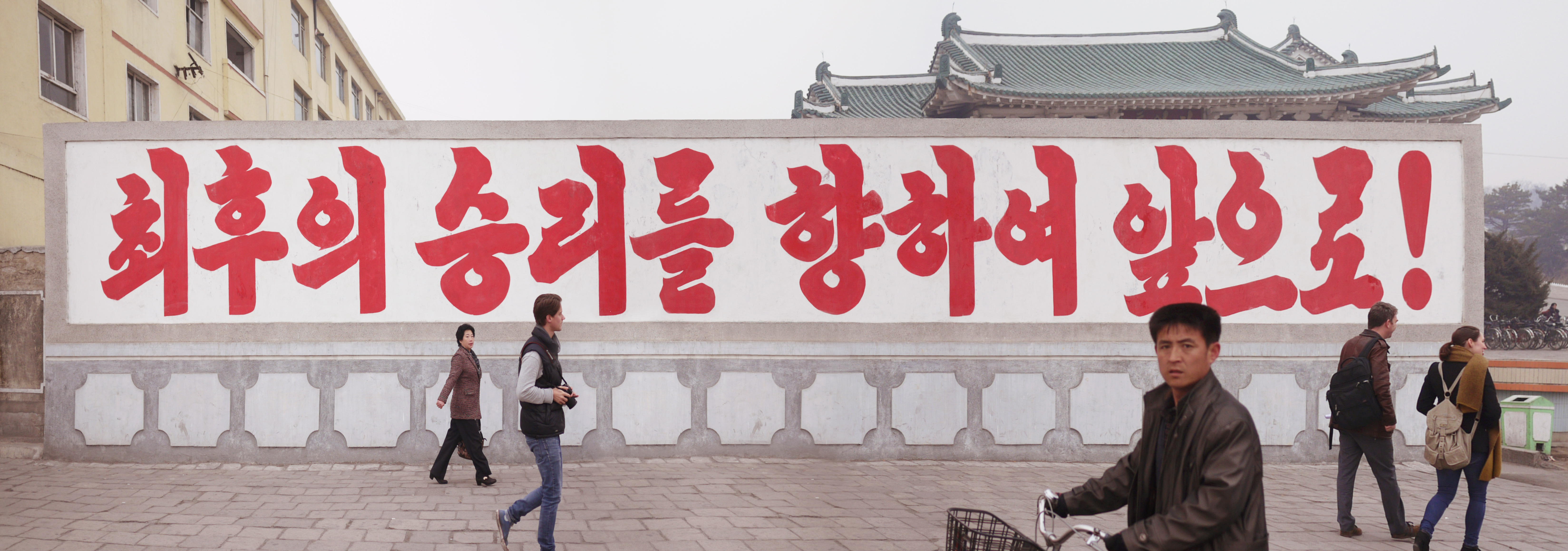 Kaesong Slogan