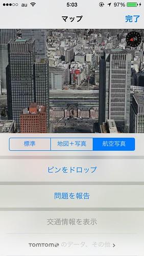 Appleマップ航空写真