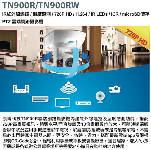 TN900R+PS-100