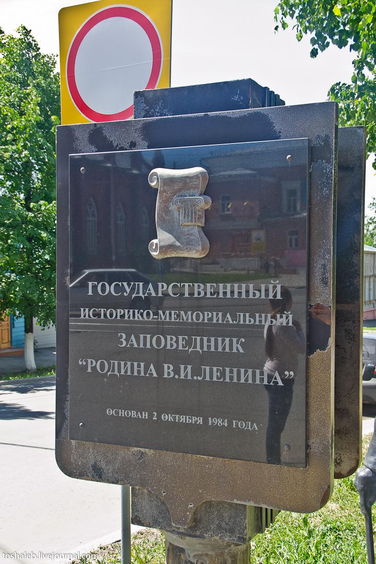 Ульяновск_центр-15