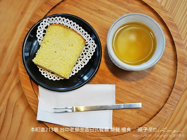 本町道213巷 台中老屋改造日式餐廳 簡餐 慢食 20