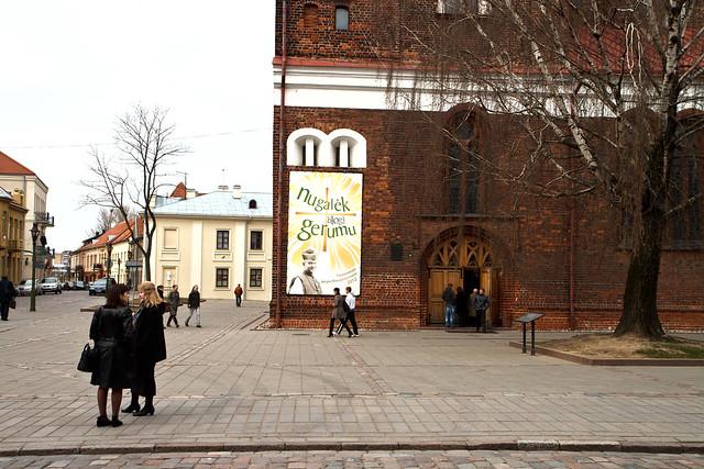 Kauno Šv. Apaštalų Petro ir Povilo bažnyčia