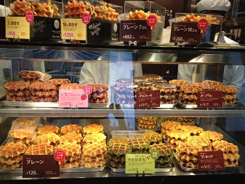 Los gofres del Manneken de Ginza, Tokio