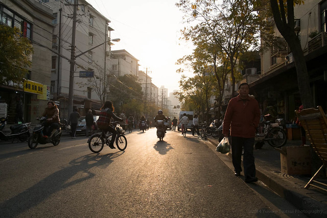 Shanghai, China - morning street