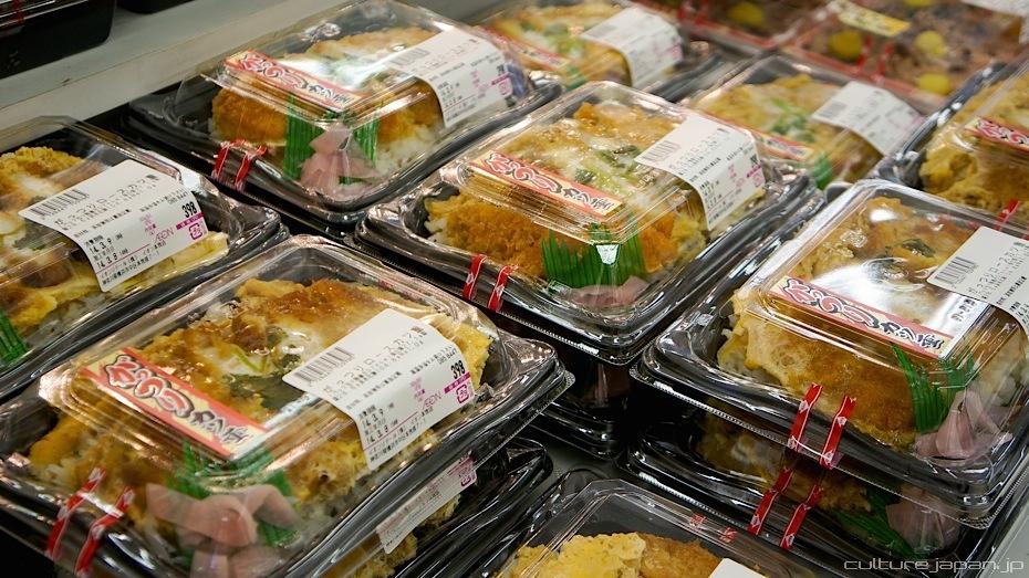 Un supermercado en Japón
